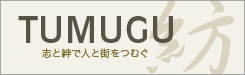 TUMUGU